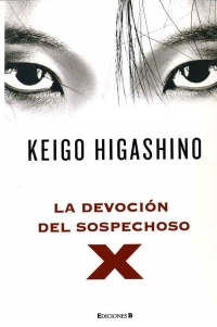la-devocic3b3n-del-sospechoso-x.jpg (200×301)