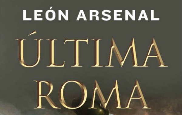 Ultima roma_Leon Arsenal