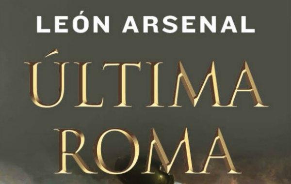 Ultima roma_Leon Arsenal