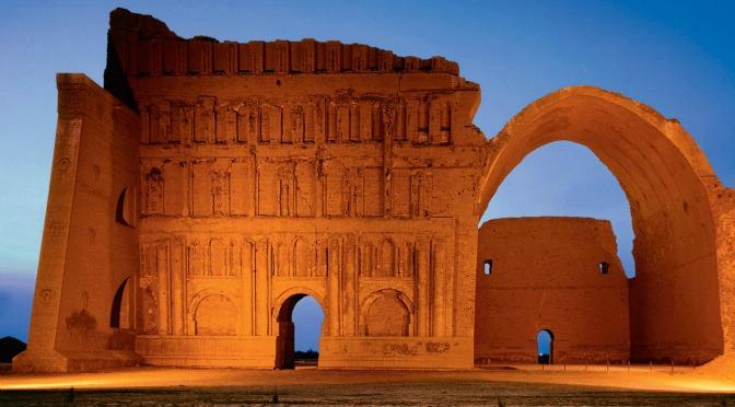 Palacio de Ctesifonte