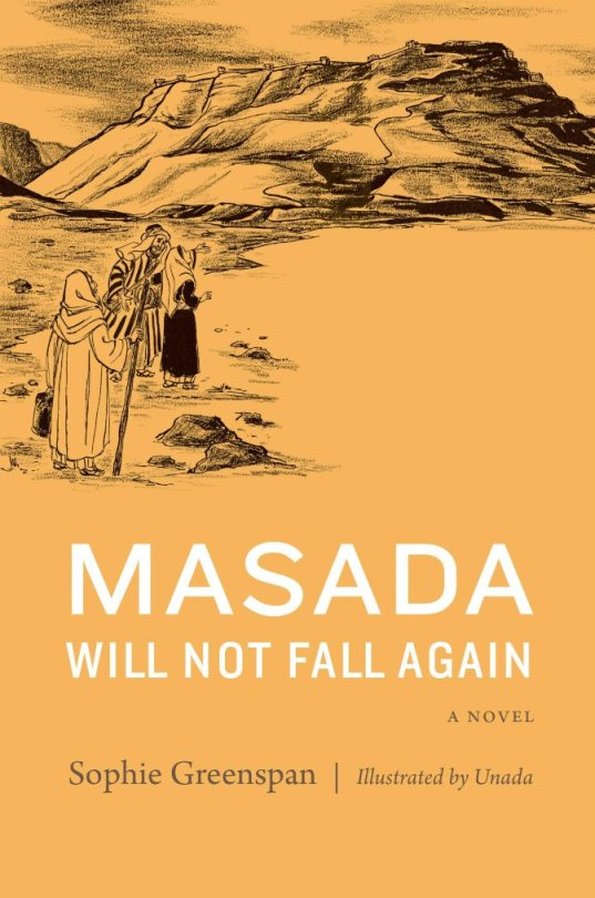 Masada will not fall again_A Novel
